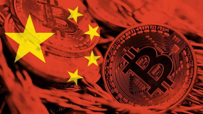 Trung Quốc ban hành lệnh cấm tiền Bitcoin