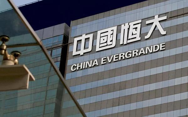 Trung Quốc Evergrande